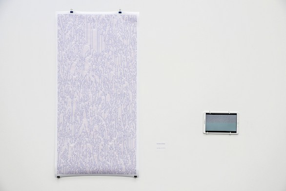 "Print and video - Exhibition ""Data Textiles"" La Manufacture, Roubaix"